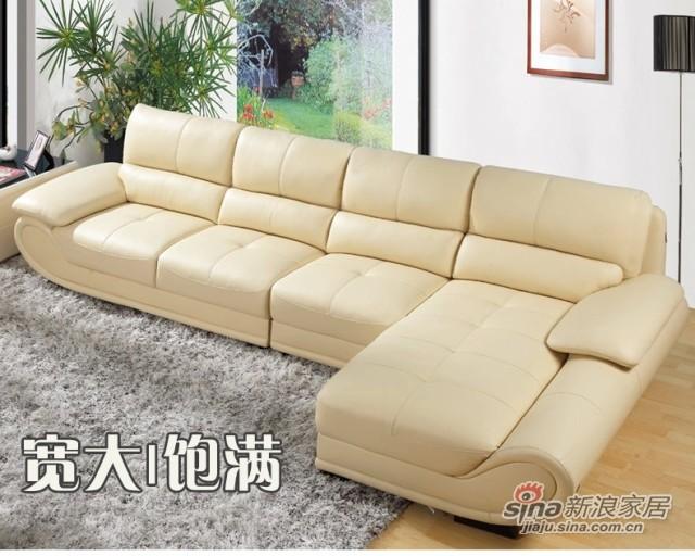 左右沙发客厅沙发组合