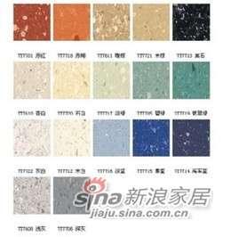 阿姆斯壮PVC塑胶地板石塑片材同质透心魔石彩