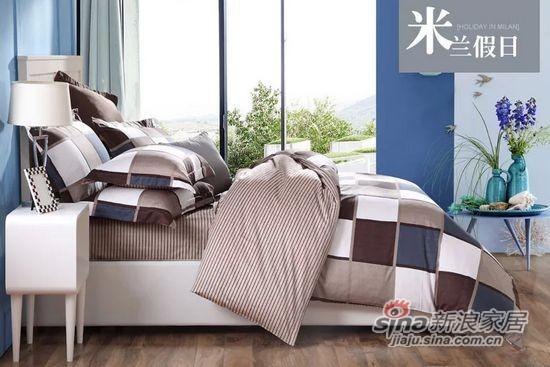 博洋家纺进口长绒棉贡缎活性床单四件套罗马假日/米兰假日-1
