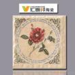 汇德邦瓷砖-仿古砖-巴比伦花园BE10805F01(97*97MM)