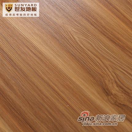 世友强化复合木地板-0