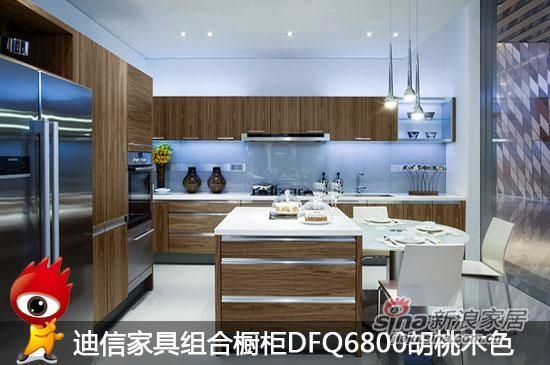 迪信DFQ6800 橱柜-1