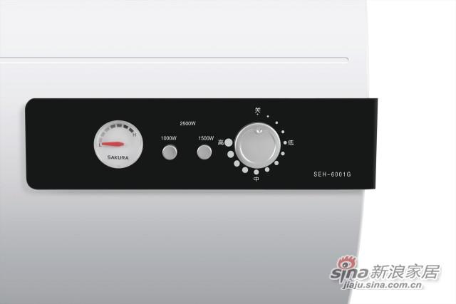 樱花电热水器-2