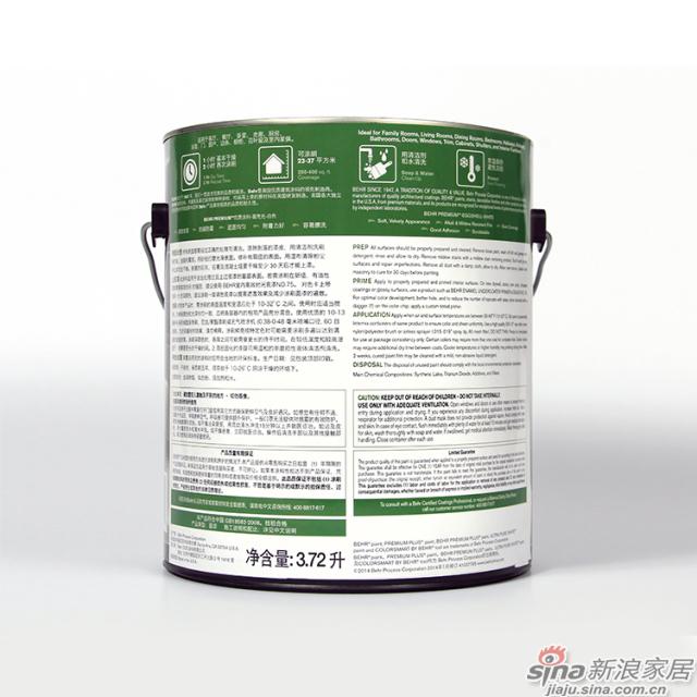 百色熊优质室内蛋壳光涂料-1