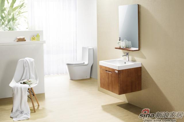联塑浴室柜LG1302