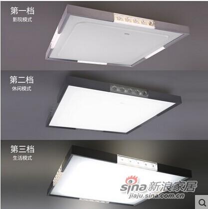 欧普照明 客厅灯正方形 led吸顶灯-1