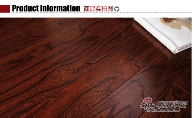 圣象新实木复合木地板榆木NA2178-1