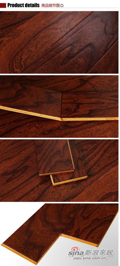 圣象新实木复合木地板榆木NA2178-4