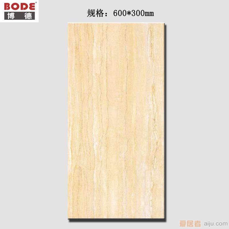 博德精工瓷片-石韵-生态系列-BYF7505R-(600*300mm)2