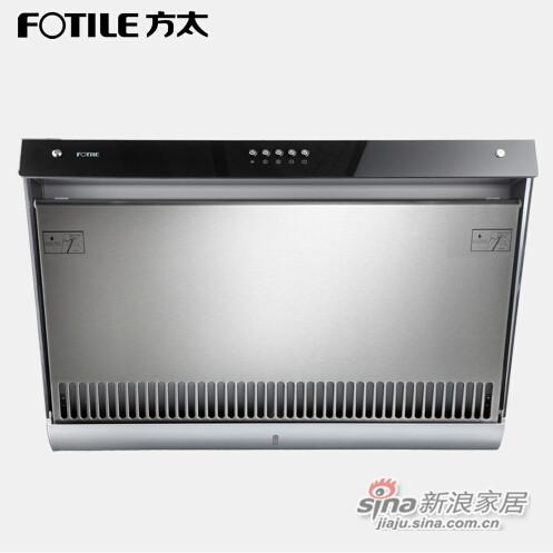 方太 CXW-189-JX25E侧吸式抽油烟机 正品油烟机