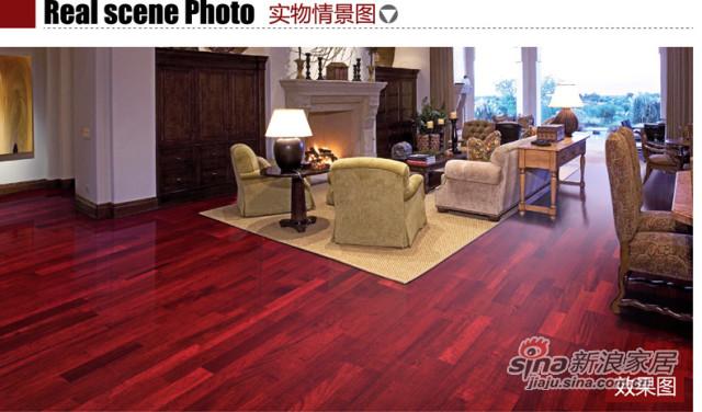 圣象地板 康树三层实木复合地板 KS8362 -1