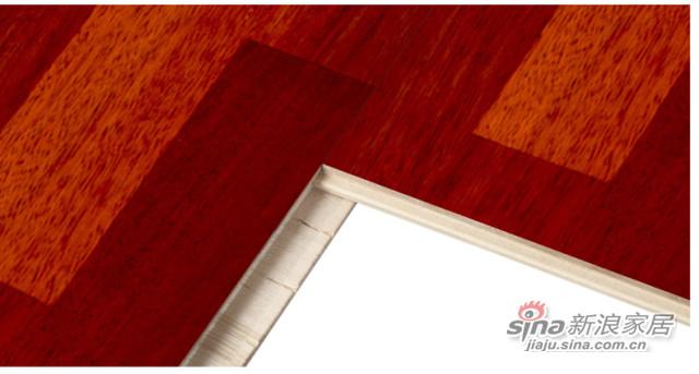 圣象地板 康树三层实木复合地板 KS8362 -4