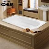 科勒KOHLER莎郎涛嵌入式亚克力浴缸K-18231T/18232T-0(BJ) 1.5米浴缸