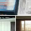 博海通用式电动遥控窗帘机
