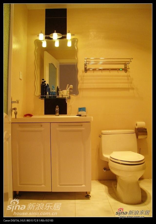 次卫,浴室柜都是我让橱柜厂给定做的,价格嘛,临近成本