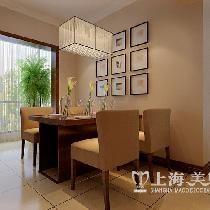 天骄华庭90平三室装修深色现代简约效果图样板间——餐厅效果图