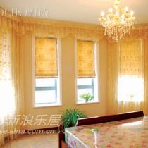 这幅窗帘好大,会整体影响客厅效果,为此我让窗帘点给我出了很多效果图,才定下来的,不错吧
