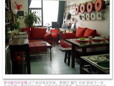 多功能厅的全貌:这个房间很实用哦,集客厅、餐厅、书房、厨房于一体,左边是我一面墙的书架,红色沙发我的挚爱,窗前的电脑桌把北京风景尽收眼底,所有家具都是自己设计定做的,很漂亮吧,纯实木仿旧的,看见水槽了
