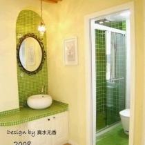 卫浴间,精心打造