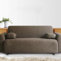 【为朴】北欧风格简约沙发,购买链接:http://www.nuandao.com/product/19832