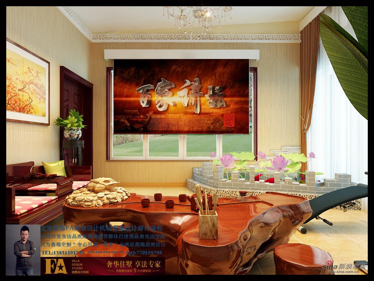 龙发装饰首席设计师许晓舵卓达太阳城别墅三楼茶室