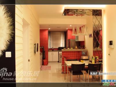 厨房和餐厅
