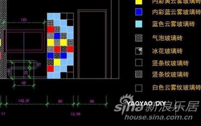 电视墙设计图(后玻璃砖排列更改)