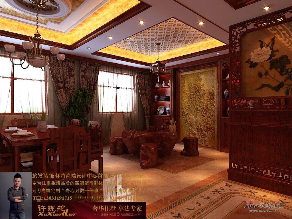 龙发装饰首席设计师许晓舵-名门华都200平米宫廷中式风格茶室
