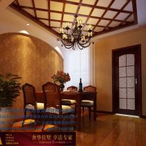 龙发装饰首席设计师许晓舵-碧水青园150平米欧式古典风格餐厅
