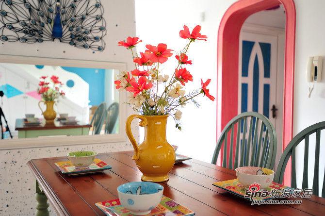 餐厅 餐桌椅