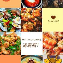 【美食召集】大晒萌萌自作黑暗料理VS理想美食