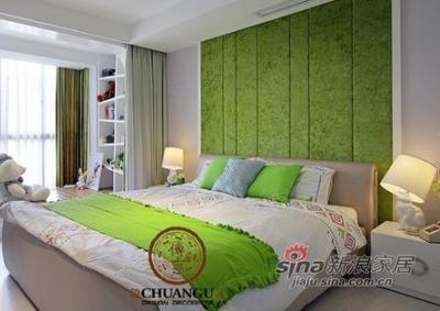 绿色的卧室。感觉置身于辽阔的草原上。