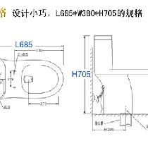 法恩莎FB1698座便器设计小巧,L685*W380*H705的规格,决定了它更适合小户型的卫生间。洁白的釉面,圆润的线条,增加了几分柔美感。