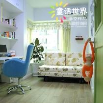 下面是书房,为了满足偶尔有人做客的需要,安排了张沙发床,打开是1米5的大床哦