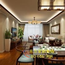 晓港名城141平新中式装修|晓港户型设计图欣赏