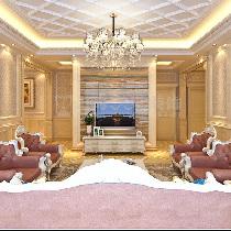Q:1970197900**方圆经纬130平三室一厅简欧装修-浪漫客厅