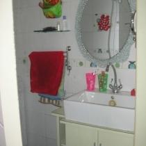 超级小的卫生间,也是不到4平米
