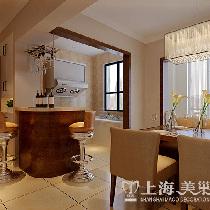 天骄华庭90平三室装修深色现代简约效果图样板间——吧台