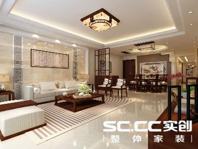 设计理念:现代中式的风格更多的利用后现代手法,把传统的结构形式通过设计重新组合,传统中透着年代,现代中糅合着经典。客厅天花回字形的吊顶,沙发背景墙贴米黄墙砖,大气又温馨。墙壁字画与顶面吊灯的点缀。整个客厅空间对称,简约,格调雅致,富涵文化韵味