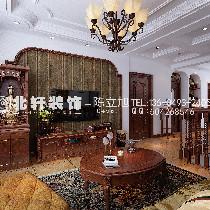 盘锦北轩装饰鑫华国际城 128平美式风格效果图