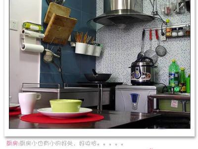 厨房:厨房小也有小的好处,好收拾……
