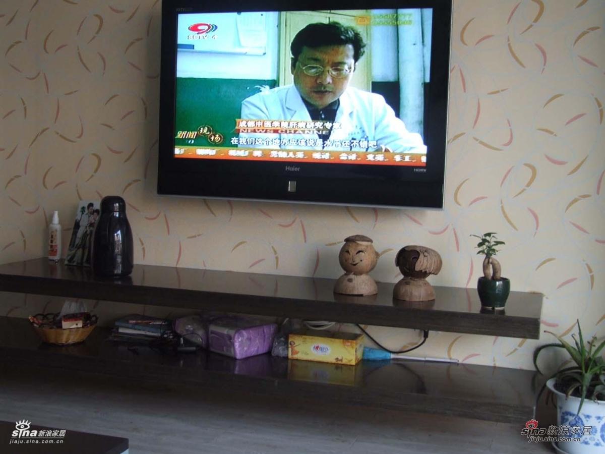 从宜家学来的电视柜设计