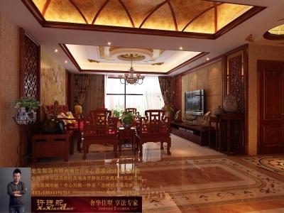 龙发装饰首席设计师许晓舵-名门华都200平米宫廷中式风格客厅