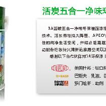 3A环保漆活碳五合一净味环保墙面漆精选净味乳液及杜邦钛白粉,以全新净味技术、活炭微粒持久降醛、APEO\重金属无添加的纯环保品质带来即刷即住的纯净生活空间,并结合超高遮盖力、防水透气、更耐擦洗等五大强化功能带给您持久清新的家居空间以及优质的墙面效果。