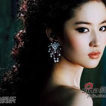玉女掌门刘亦菲的美丽家居照