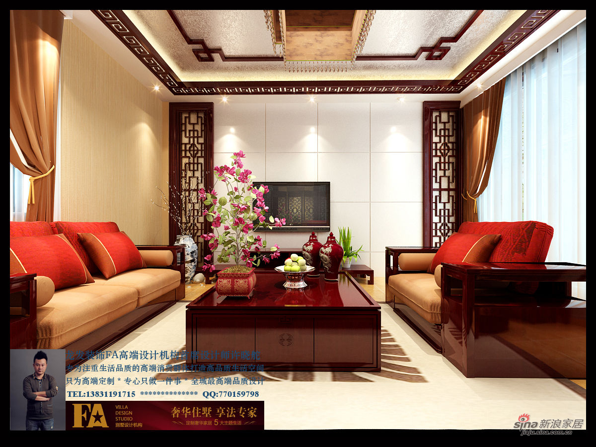 龙发装饰首席设计师许晓舵卓达太阳城别墅电视墙