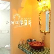 卫浴阿拉拍风格拱形洗手池