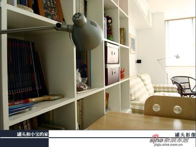 书房看客厅