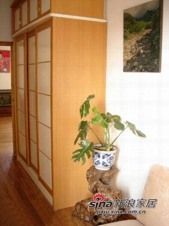 书房樟木花架及板式衣柜