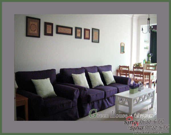 客厅,沙发网购的,茶几是让自己工厂做的